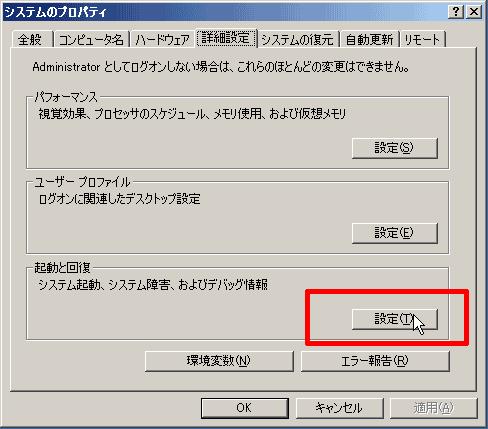 3gb_002