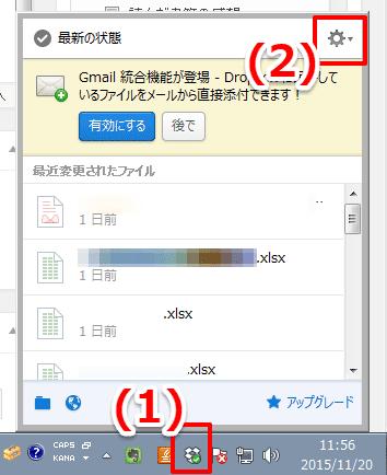 Dropbox_doki001