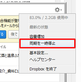 Dropbox_doki002