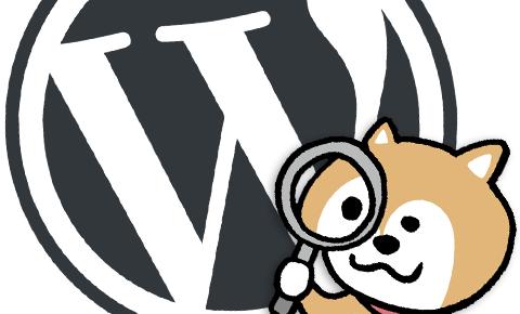 WordPress:ヘッダ画像