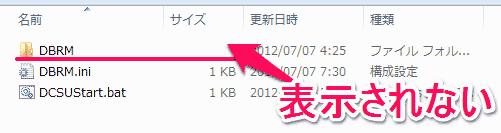 foldersize_1