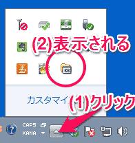 foldersize_7
