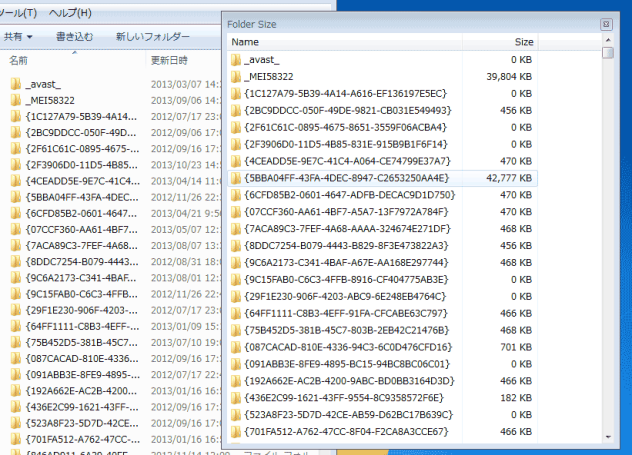 foldersize_8