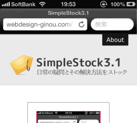 smart_css3