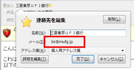 ufj_003