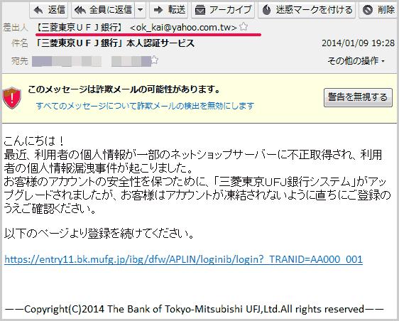 ufj_02_0110