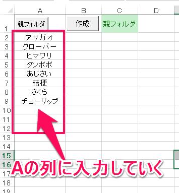 excel_folder_011