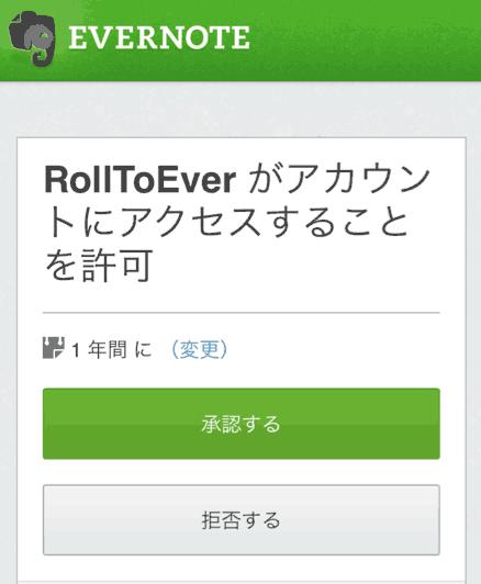 roll_006
