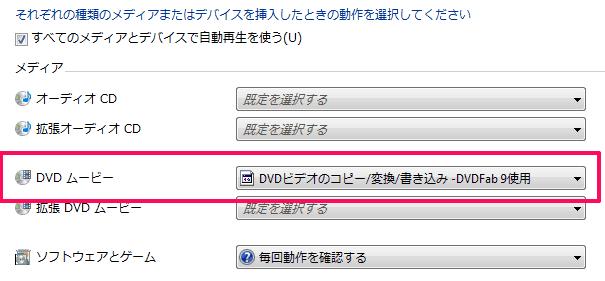 dvd_play_004