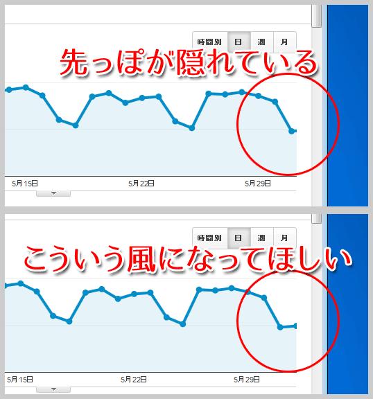 ana_kakure_001