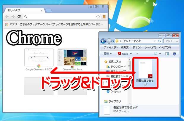 pdf_error_004