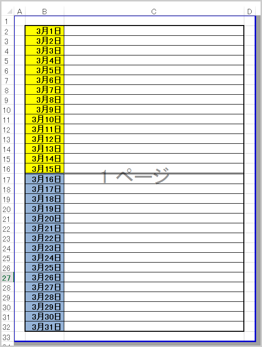 excel_page_001