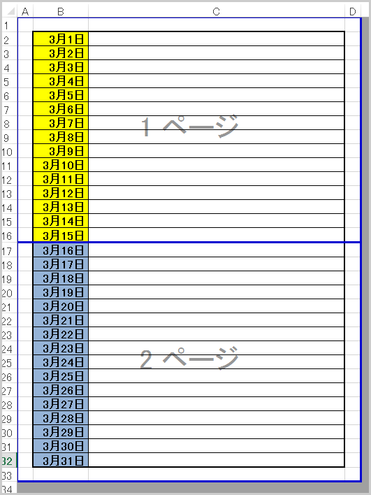 excel_page_003