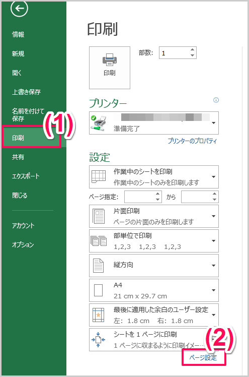 excel_page_004