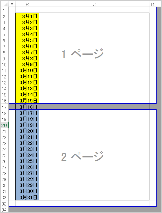 excel_page_007