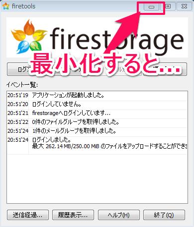 fire_001