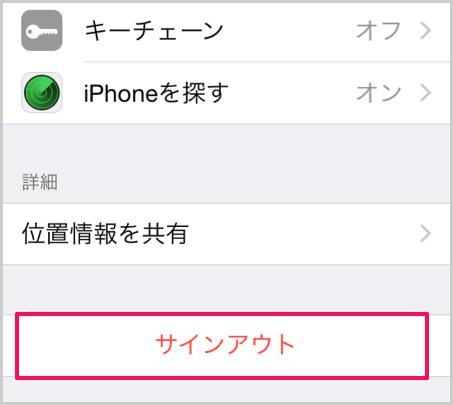 u2_sakujo007