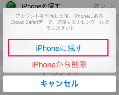 u2_sakujo009