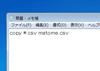 csv_003