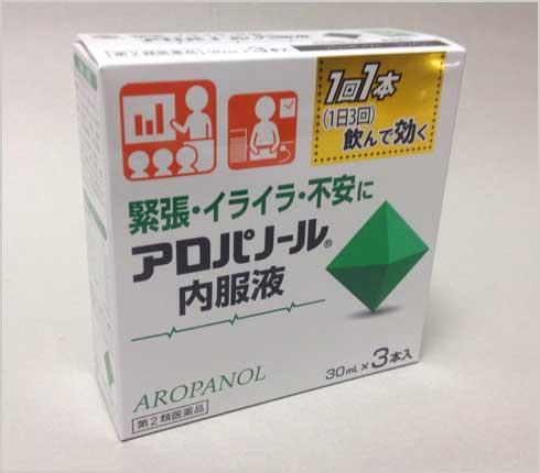 aropa_002