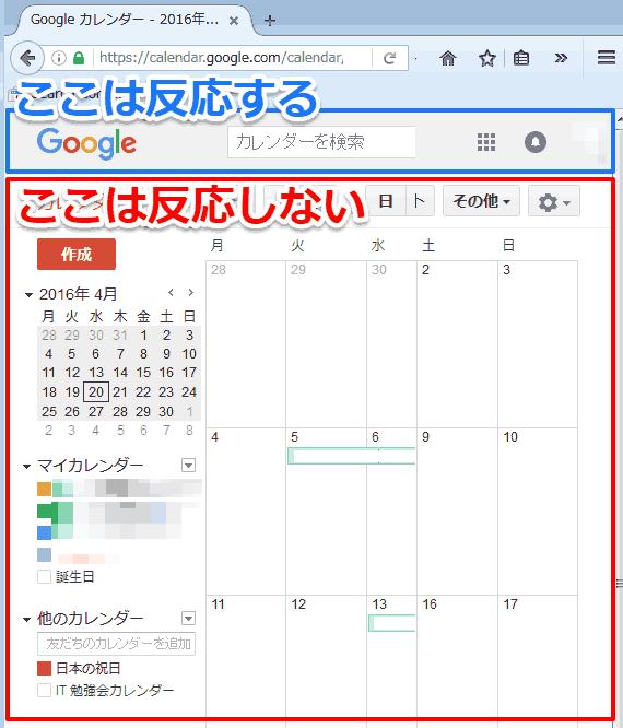google_kare_001