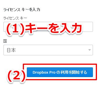 dropbox3years_003