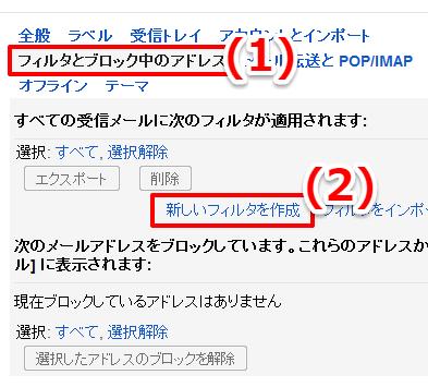 gmail_004