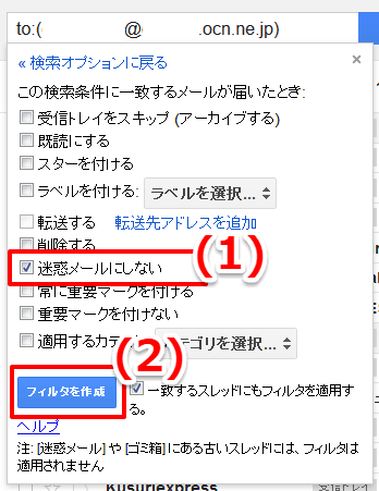 gmail_006