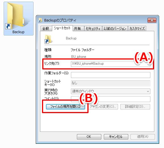 symbol_006