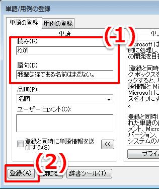 henkan_002