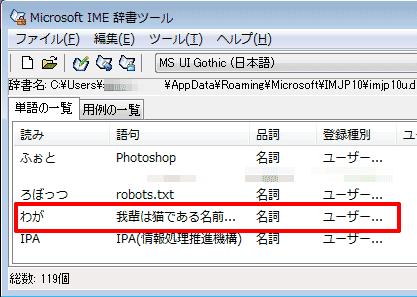 henkan_004