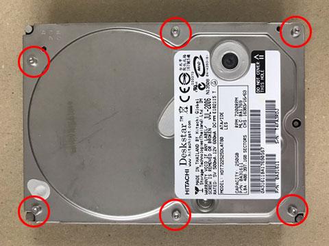 HDDの蓋を開く